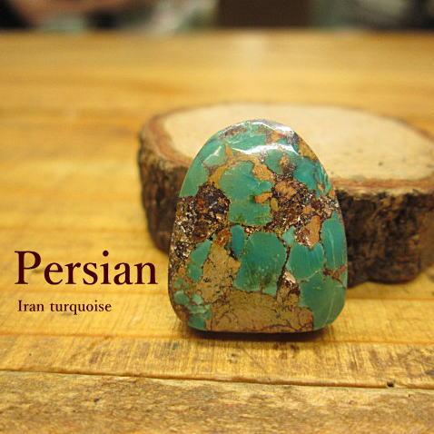 ターコイズ/トルコ石(3.8g)【Persian(ペルシアン)Iran(イラン)】ルース(ドロップ型)【メール便OK】/アクセサリー/材料