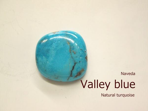 ターコイズ【Valley blue(バリーブルー)Nevada(ネバダ)】ルース【メール便OKシート1】31.3ct/アクセサリー/材料/天然石