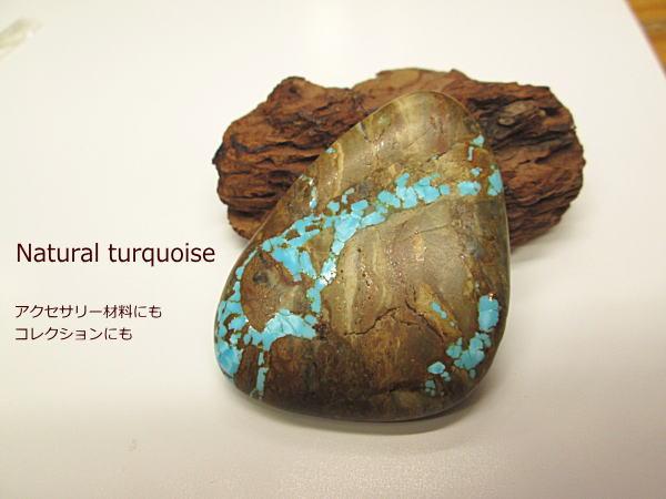 ターコイズ(22.2g)巨大【産地不明】ルース【メール便OK】/アクセサリー/材料