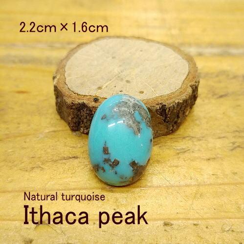 ターコイズ パイライト【Ithaca peak(イサカピーク)2.2×1.6】ルース【トルコ石】クラフト 材料 彫金 アクセサリー