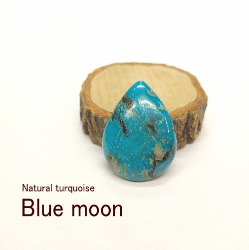 ブルームーン(Blue moon)【トルコ石】ルース 28mm×21mm【ドロップ型】アクセサリー クラフト 材料 彫金