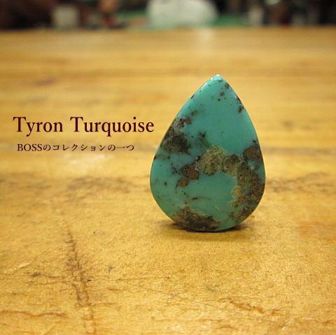 ターコイズ/トルコ石【Tyron(タイロン)New mexico(ニューメキシコ)】ルース【メール便OK】16ct/アクセサリー/材料