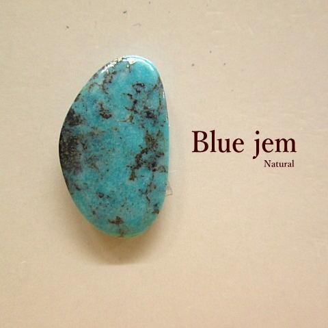 天然ターコイズ/トルコ石【Blue jem(ブルージェム)Nevada(ネバダ)】ルース【メール便OK】/アクセサリー/材料/天然石