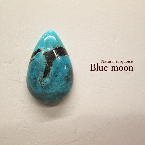 ターコイズ【Blue moon(Nevada)15.1ct】ルース【メール便OK】ブルームーン/石/トルコ石/アクセサリー/材料/ネックレス