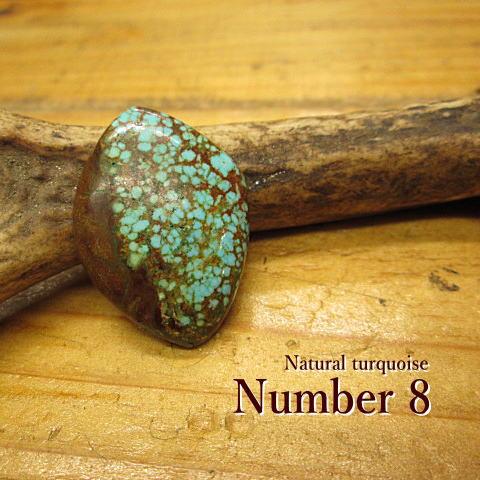 ターコイズ【Number 8(ナンバーエイト)Nevada(ネバダ)】ルース【メール便OK】27.5ct/トルコ石/アクセサリー/材料/天然石/彫金