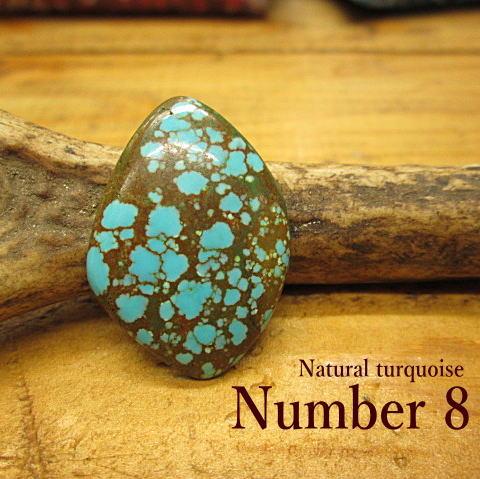 ターコイズ【Number 8(ナンバーエイト)Nevada(ネバダ)】ルース【メール便OK】24.15ct/トルコ石/アクセサリー/材料/天然石/彫金