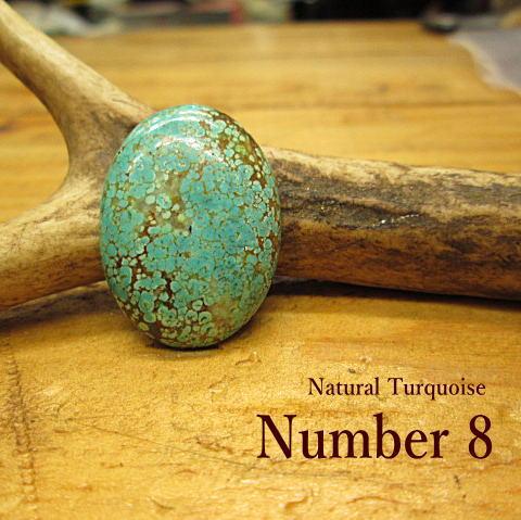 ターコイズ【Number 8(ナンバーエイト)Nevada(ネバダ)】ルース【メール便OK】25.9ct/トルコ石/アクセサリー/材料/天然石/彫金