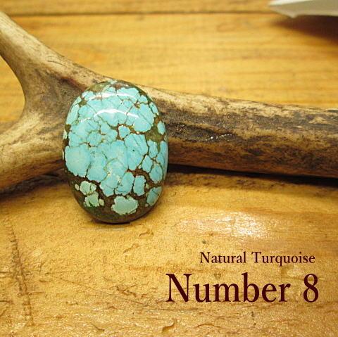 天然ターコイズ【Number 8(ナンバーエイト)Nevada(ネバダ)】ルース【メール便OK】24ct/トルコ石/アクセサリー/材料/天然石/彫金