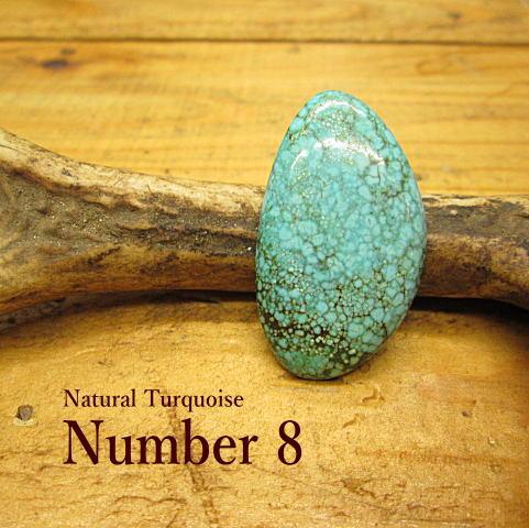 天然ターコイズ【Number 8(ナンバーエイト)Nevada(ネバダ)】ルース【メール便OK】34.8ct/トルコ石/アクセサリー/材料/天然石/彫金