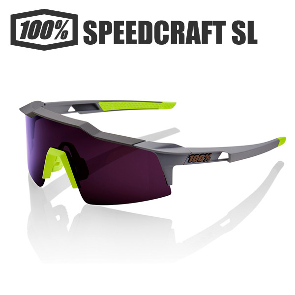 ワンハンドレッドパーセント 100% 100パーセント 返品交換不可 サングラス 初回限定 SPEEDCRAFT SL 正規品 スポーツサングラス 野球 自転車 送料無料 サイクリング アイウェア ロードバイク モトクロス