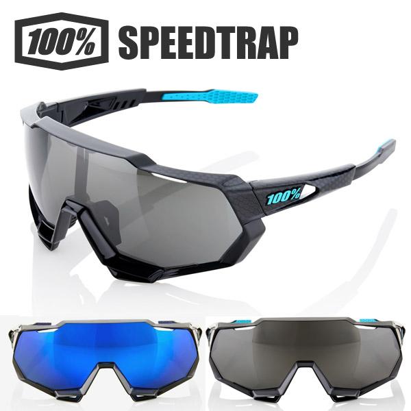 【送料無料】 ワンハンドレッドパーセント 100% 100パーセント サングラス SPEEDTRAP 正規品 スポーツサングラス アイウェア ロードバイク 自転車 モトクロス サイクリング