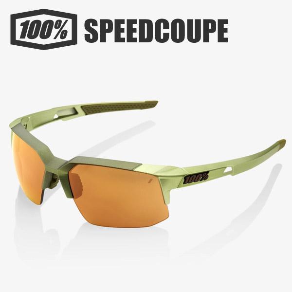 【送料無料】 ワンハンドレッドパーセント 100% 100パーセント サングラス SPEEDCOUPE 正規品 スポーツサングラス アイウェア ロードバイク 自転車