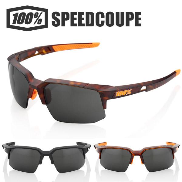 ワンハンドレッドパーセント 100% 100パーセント サングラス SPEEDCOUPE スポーツサングラス アイウェア ロードバイク 自転車 モトクロス サイクリング