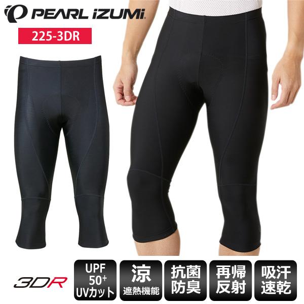 【送料無料】 パールイズミ PEARL IZUMI タイツ 225-3DR コールド シェイド スパッツ サイクルウェア サイクルパンツ 夏