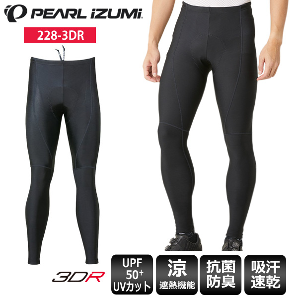 上等 信頼 パールイズミ PEARL IZUMI タイツ 228-3DR コールド 夏 サイクルパンツ サイクルウェア 送料無料 シェイドタイツ