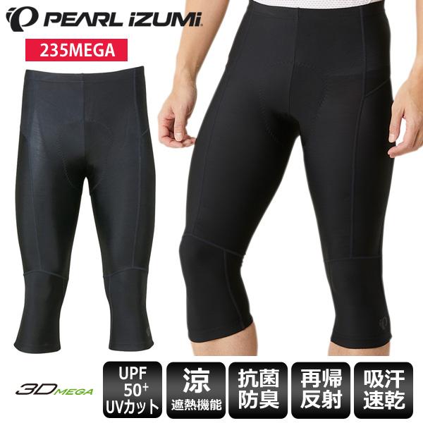 パールイズミ PEARL IZUMI タイツ 235MEGA コールド シェイド メガ スパッツ サイクルウェア