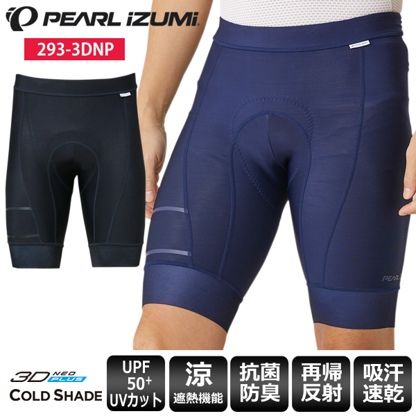 【送料無料】 パールイズミ PEARL IZUMI タイツ 293-3DNP コールド シェイド レーサー パンツ サイクルウェア