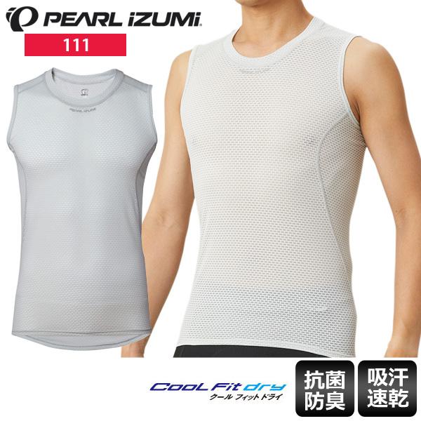 パールイズミ ディスカウント PEARL IZUMI 与え インナー アンダ― クールフィットドライ 111 送料無料 サイクルウェア ノースリーブ