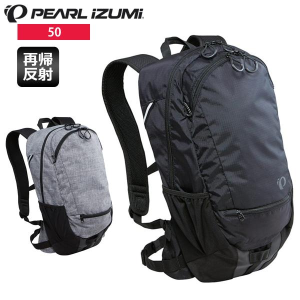 【送料無料】 パールイズミ PEARL IZUMI リュック 50 バックパック バッグ サイクルバッグ