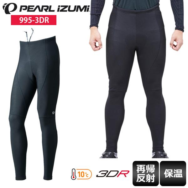 【送料無料】 パールイズミ PEARL IZUMI タイツ 995-3DR ブライトタイツ 3L サイクルウェア