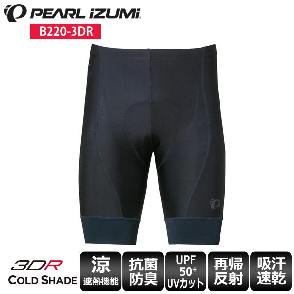 パールイズミ PEARL 通常便なら送料無料 IZUMI タイツ B220-3DR 新商品 コールド ワイドサイズ サイクルウェア シェイド 送料無料 パンツ