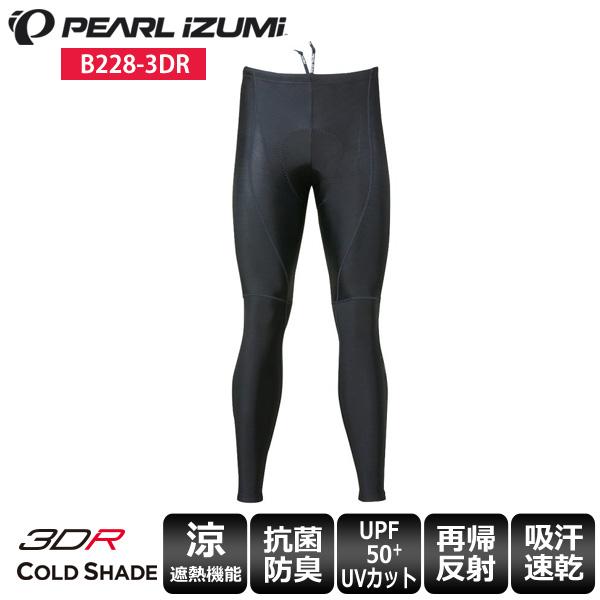 市販 パールイズミ PEARL IZUMI タイツ 美品 B228-3DR サイクルウェア 送料無料 シェイド ワイドサイズ コールド
