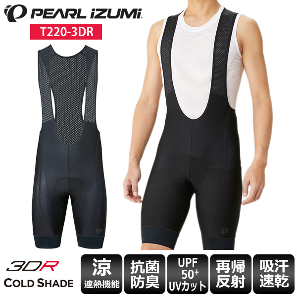 【送料無料】 パールイズミ PEARL IZUMI ビブショーツ タイツ T220-3DR コールド シェイド ビブ パンツ サイクルウェア サイクルパンツ 夏