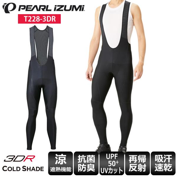 パールイズミ PEARL IZUMI ビブショーツ タイツ T228-3DR コールド シェイド ビブ タイツ サイクルウェア