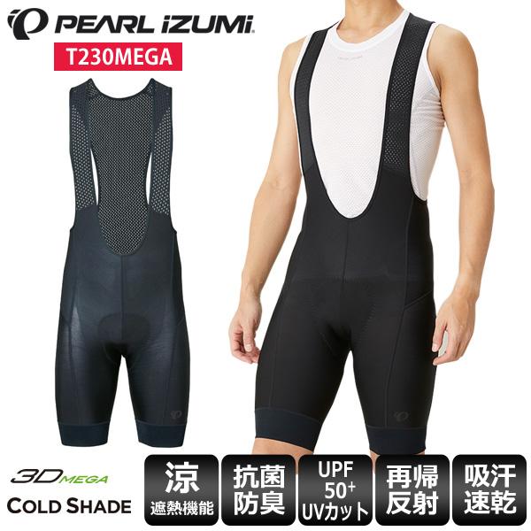 パールイズミ PEARL IZUMI ビブショーツ タイツ T230MEGA コールド シェイド メガ ビブ パンツ サイクルウェア