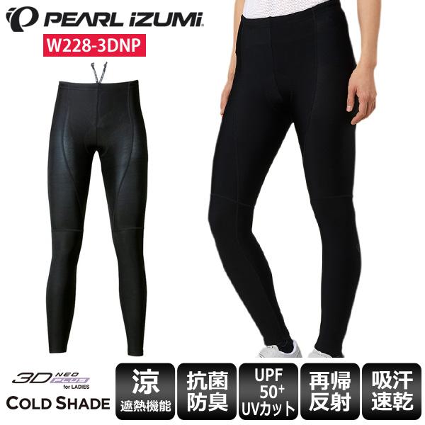 PEARL IZUMI 파르이즈미타이트레디스 W228-3 DNP 코르드시이드 UV타이츠 사이클 웨어 사이클 팬츠여름