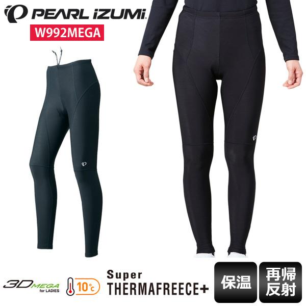 【送料無料】 PEARL IZUMI パールイズミ タイツ レディース W992MEGA ブライト メガ タイツ Sサイズ サイクルウェア サイクルパンツ
