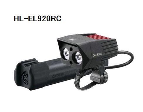 CATEYE HL-EL920RC Stadium 2 充電式ハイパーライト 2LED (LEDヘッドライト) キャットアイ HLEL930RC スタジアム3