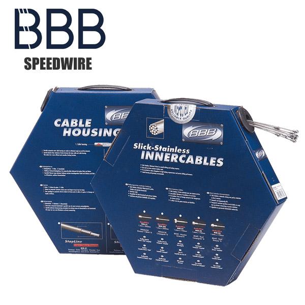 BBB ビービービー シフトケーブル スピードワイヤー 1.1X2000 BCB-31 自転車 サイクルパーツ 自転車パーツ