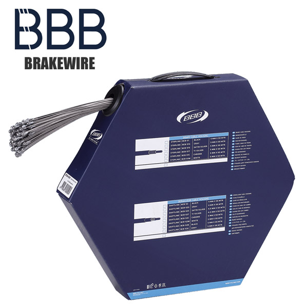BBB ビービービー ブレーキケーブル ブレーキワイヤー BCB-43SF フロント用 ブレーキインナー 自転車 サイクルパーツ 自転車パーツ