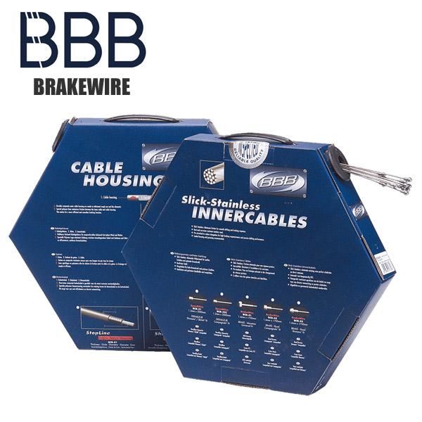 BBB ビービービー ブレーキケーブル ブレーキワイヤー BCB-43SR ブレーキインナー 自転車 サイクルパーツ 自転車パーツ