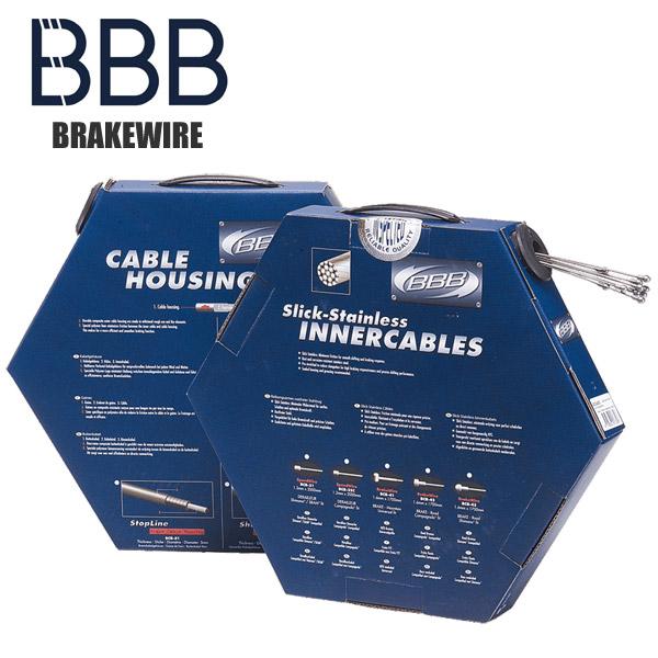 BBB ビービービー ブレーキケーブル ブレーキワイヤー BCB-46R テフロンロードブレーキインナー 自転車 サイクルパーツ 自転車パーツ