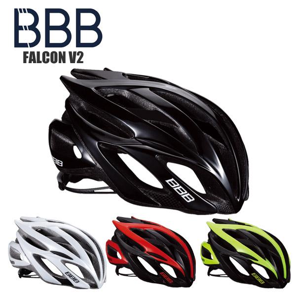 BBB ビービービー ヘルメット ファルコン V2 サイクルヘルメット BHE-01 サイクルウェア 自転車 ロードバイク
