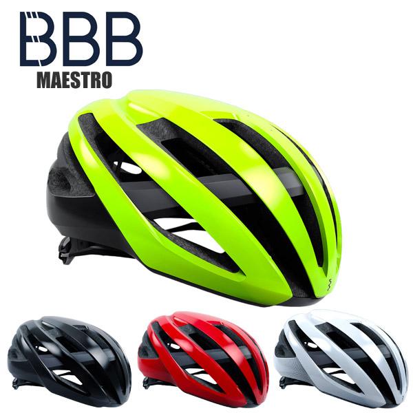 BBB ビービービー ヘルメット マエストロ サイクルヘルメット BHE-09 サイクルウェア 自転車 ロードバイク