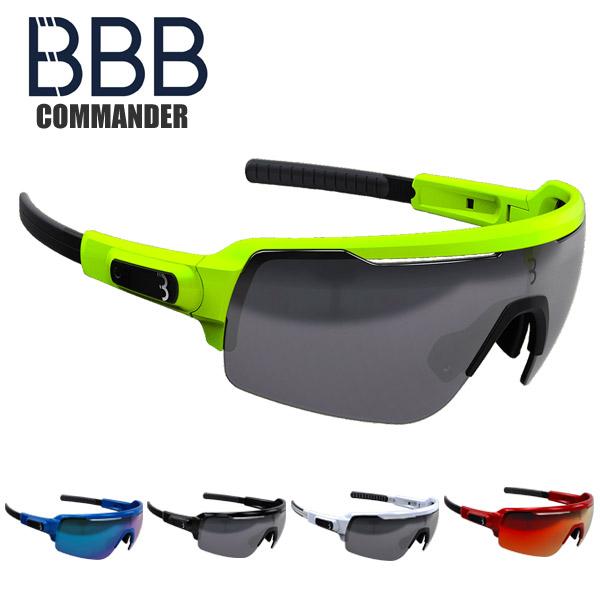 BBB ビービービー サングラス スポーツサングラス コマンダー BSG-61 アイウェア サイクルウェア ロードバイク 自転車