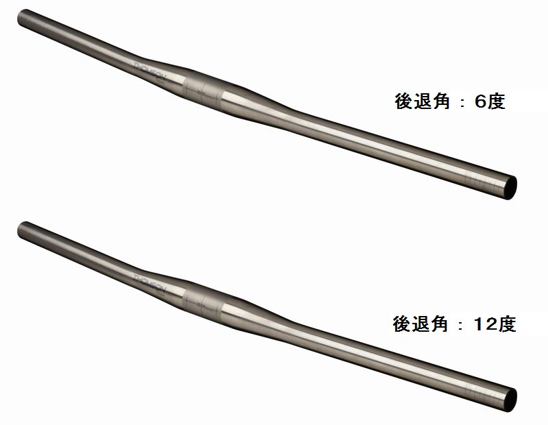 THOMSON TITANIUM FLAT BAR φ31.8mmx730mm ( チタン製フラットハンドル ) トムソン チタニウムフラットバー