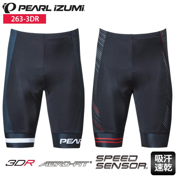 全品最安値に挑戦 PEARL IZUMI パールイズミ ウエア タイツ 263-3DR プリント パンツ 21 初回限定 サイクルウェア 送料無料 メンズ サイクリングタイツ レーパン ロードバイクウェア レーサーパンツ ウェア