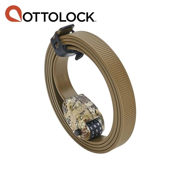 OTTOLOCK 150cm カモフラージュ