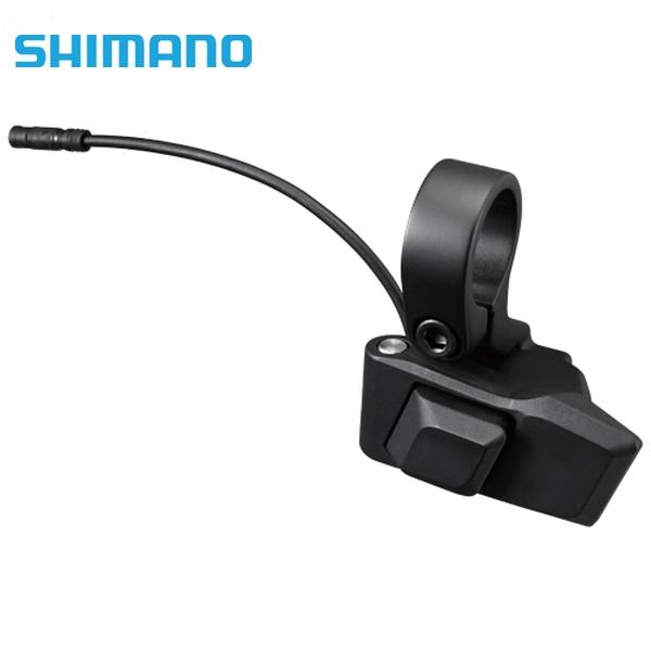 SHIMANO シマノ SW-S705