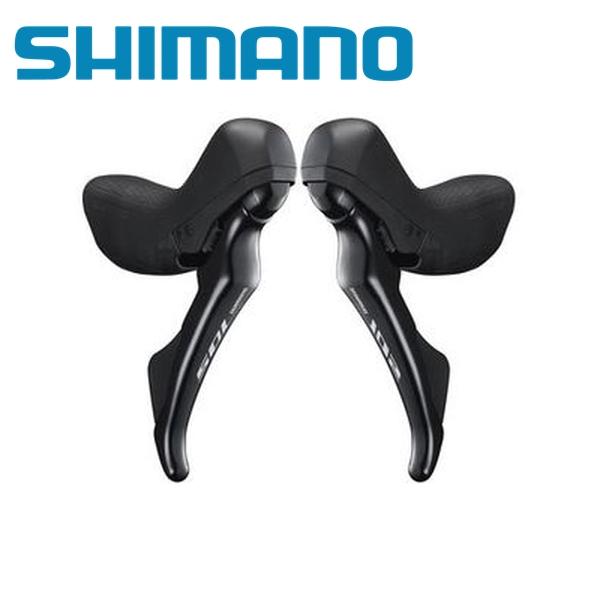 SHIMANO シマノ ST-R7020 ブラック 左右レバーセット