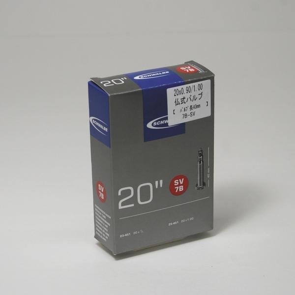 SCHWALBE シュワルベ アウトレット チューブ 安売り 7B-SV ハコ 451 自転車 1.00 20x0.90