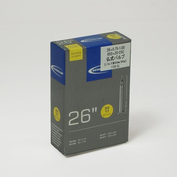 (SCHWALBE/シュワルベ)(チューブ) 11SV-EL ハコ 26x0.75/1.00・650x20/23C