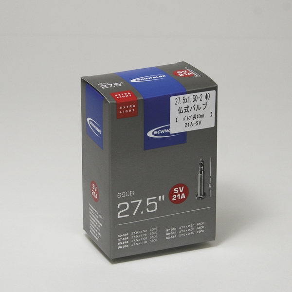 (SCHWALBE/シュワルベ)(チューブ) 21A-SV ハコ 27.5x1.50/2.40