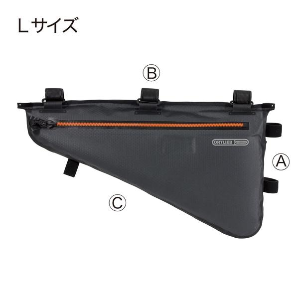(ORTLIEB/オルトリーブ)フレームパック/L A29xB50xC56xD6cm スレート