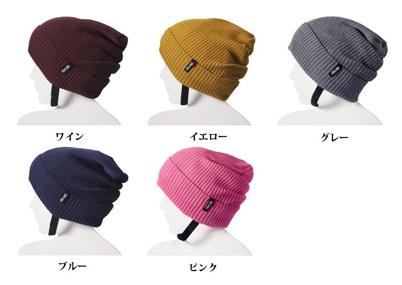 リブキャップ(Ribcap) Lenny ニット帽 (帽子) ニットキャップ ビーニー ウェア サイクリングウェア サイクルウェア ロードバイクウェア
