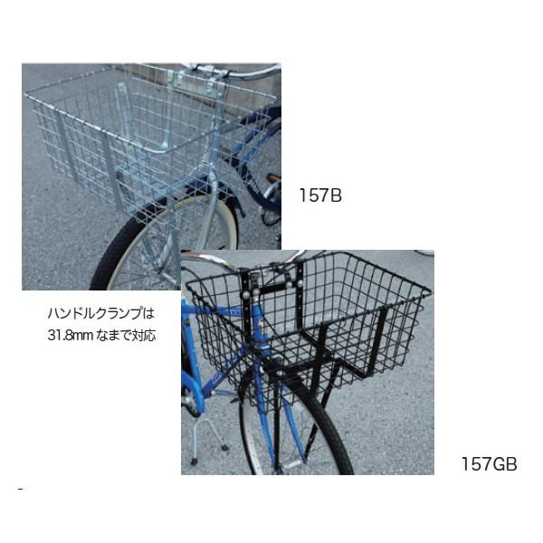 (WALD/ウォルド) (自転車用かご) 157 ジャイアント デリバリーバスケット BK